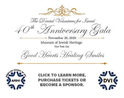 DVI 40th Anniversary Gala