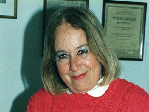 American Friends of DVI - Trudi Birger
